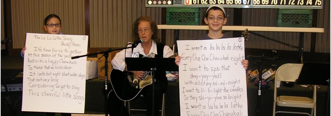 Hebrew School Music